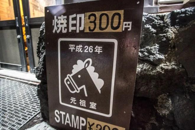Mount Fuji Stamp
