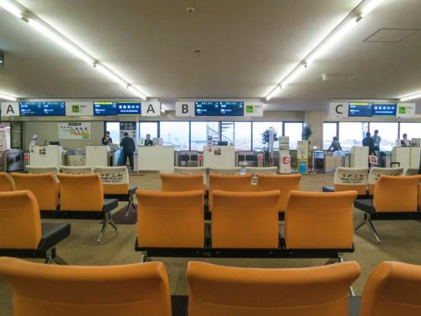FUK Waiting Room