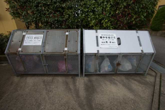 Garbage Bins In Japan
