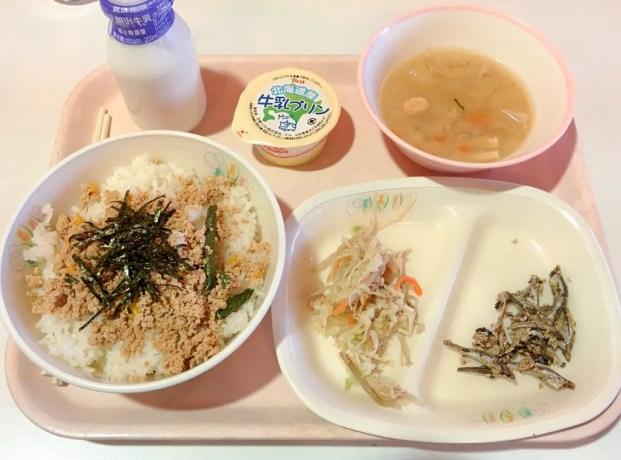 Kyushokyu 1