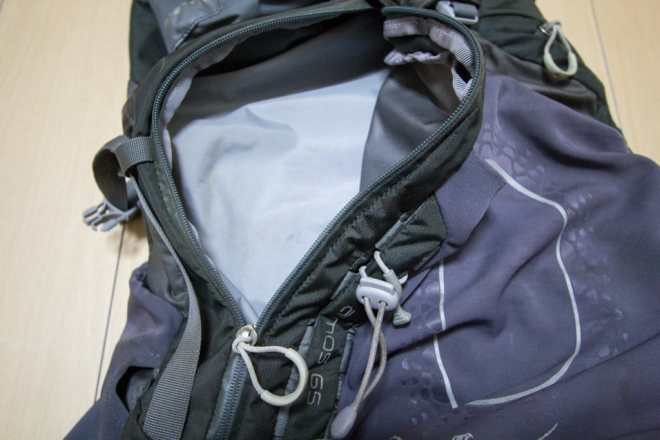 Osprey Atmos 65 Front Pocket