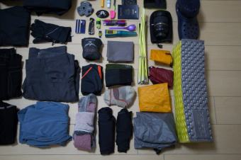 Everest Base Camp Gear 4