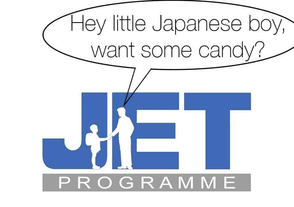 JET Program Logo Improved Candy