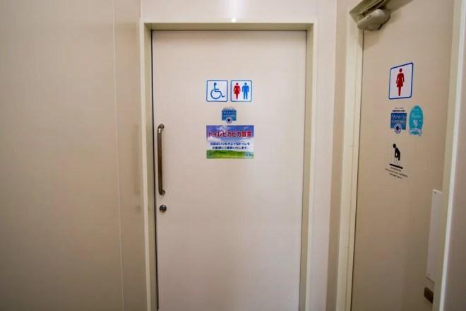 Family Mart Japan Konbini Bathroom