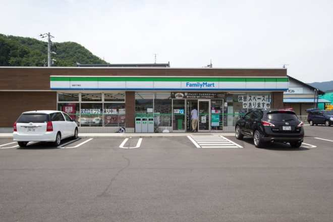 Family Mart Japan Konbini Front