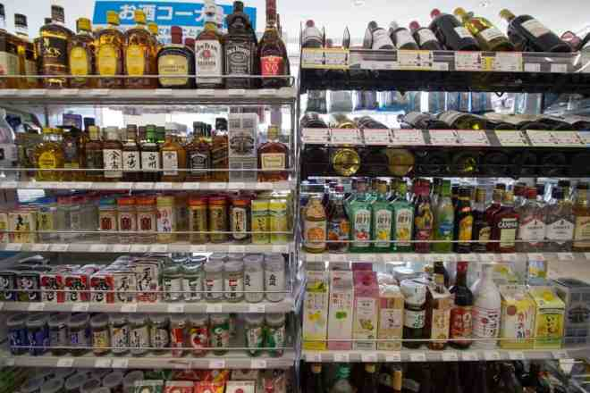 Family Mart Japan Konbini Liquor