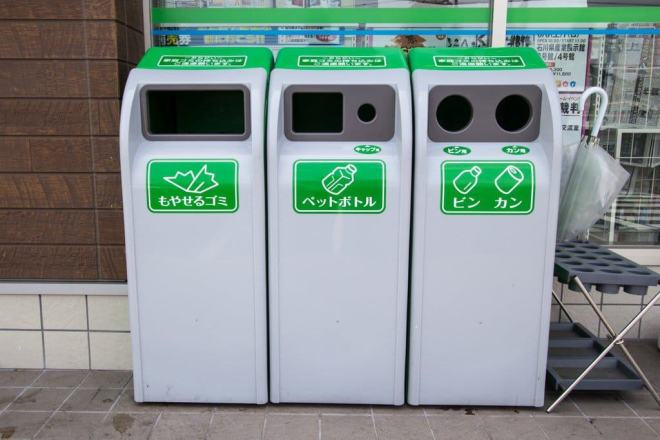 Family Mart Japan Konbini Trash Cans