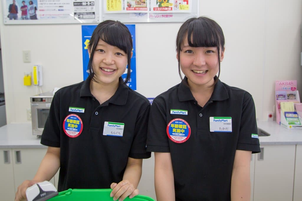 Family Mart Japan Konbini Workers