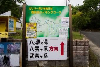 Mt Bunagatake Trailhead Map