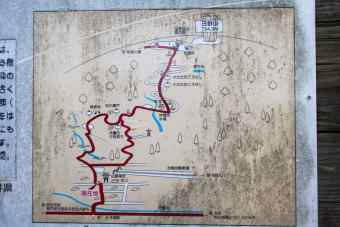 Mt Hino Trailhead Map