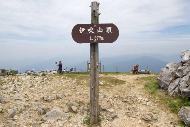 Mt Ibuki Summit Marker