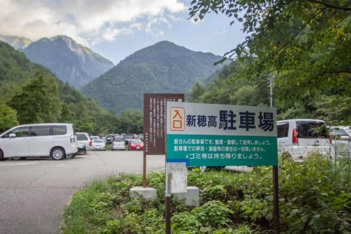 Yarigatake-Parking