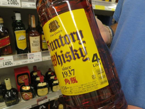Japanese Supermarket 4L Whisky