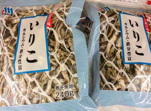 Japanese Supermarket Baby Dried Fish
