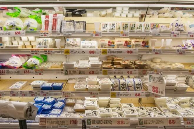 Japanese Supermarket Tofu
