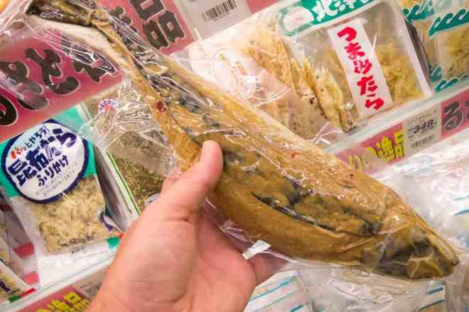 Japanese Supermarket Wrapped Fish