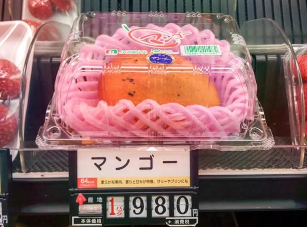 Japan Supermarket Mango