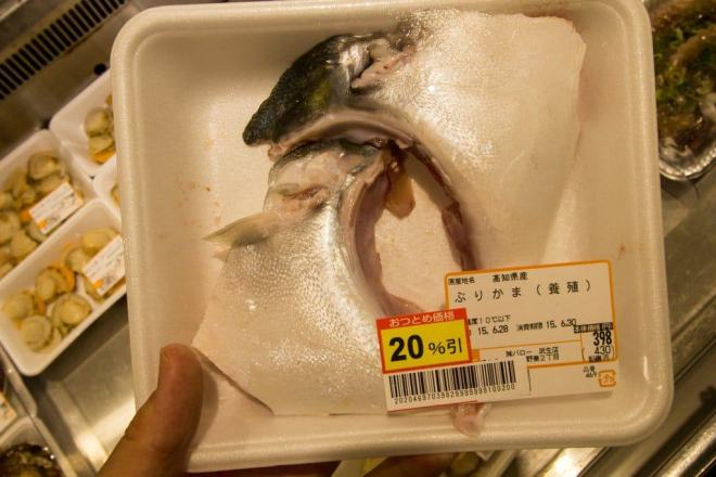 Japan Supermarket Yellowtail Collar