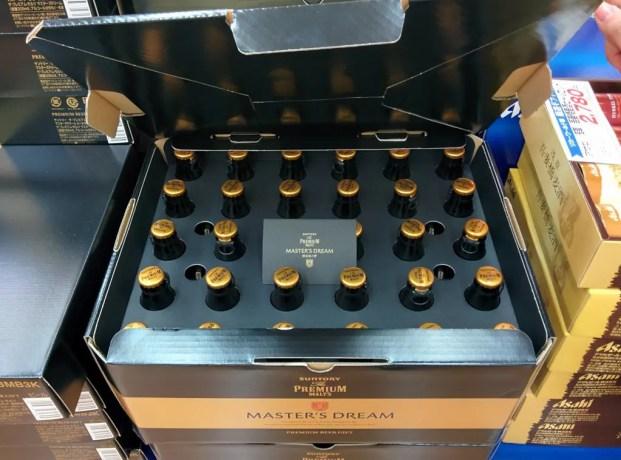 Japanese Supermarket Beer Box