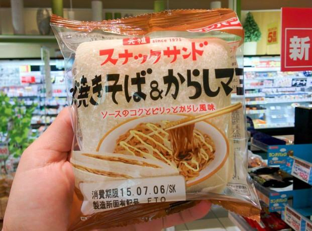 Japanese Supermarket Sandwich