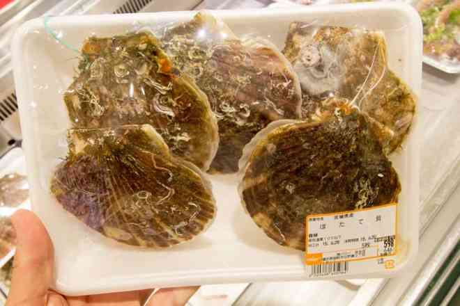 Japanese Supermarket Scallops