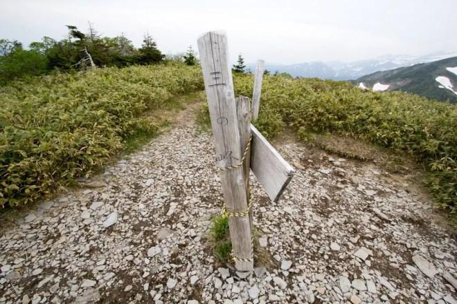 Mt Sannomine Summit Marker