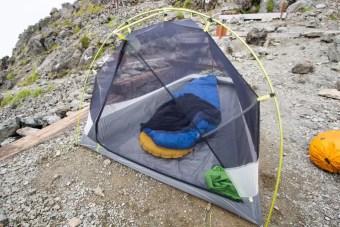 Mountain Hardwear SuperMegaUL 2 Yari