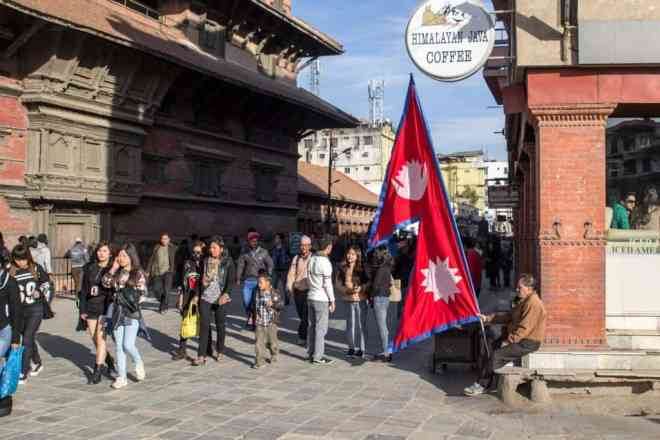Kathmandu Nepal Flag