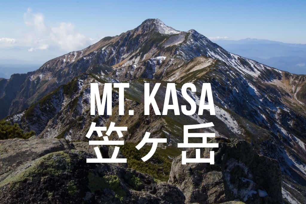Mount Kasagatake Featured