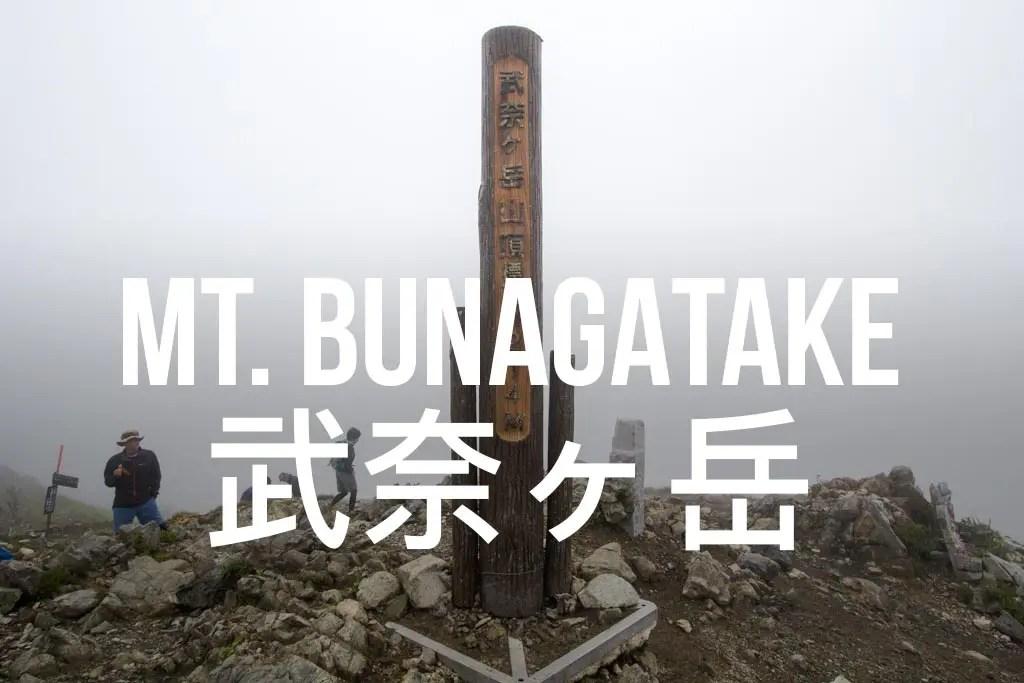 Mt Bunagatake Summit Marker Featured
