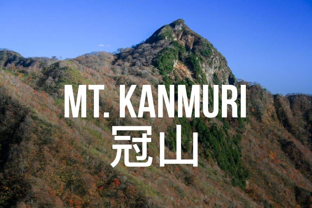 Mt Kanmuri Summit Featured