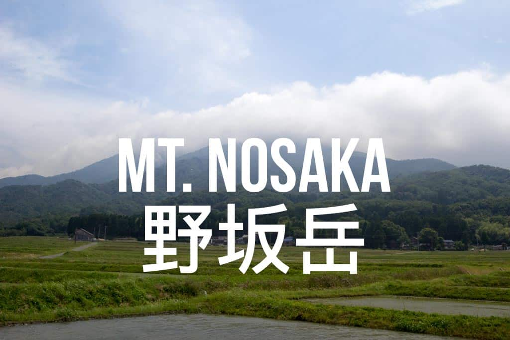 Mt Nosaka Featured
