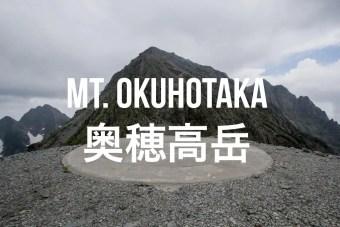 Hiking Okuhotakadake (奥穂高岳) in Japan