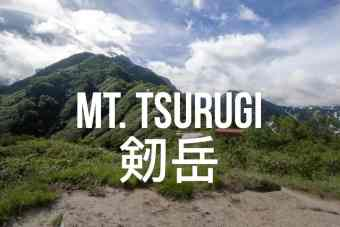 Hiking Mount Tsurugi (剱岳) in Japan