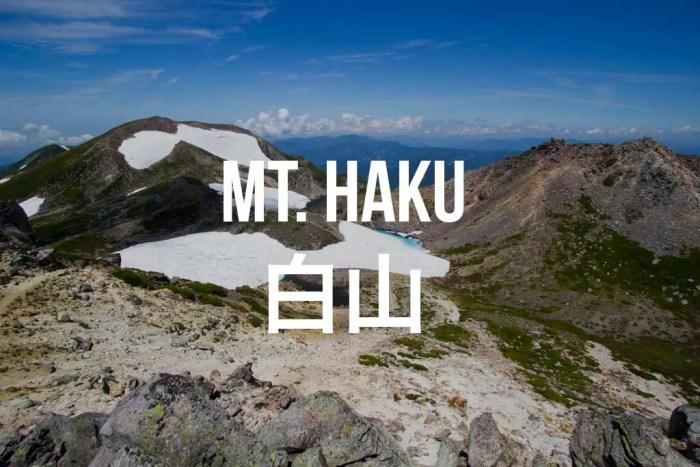 Mount-Haku-Featured