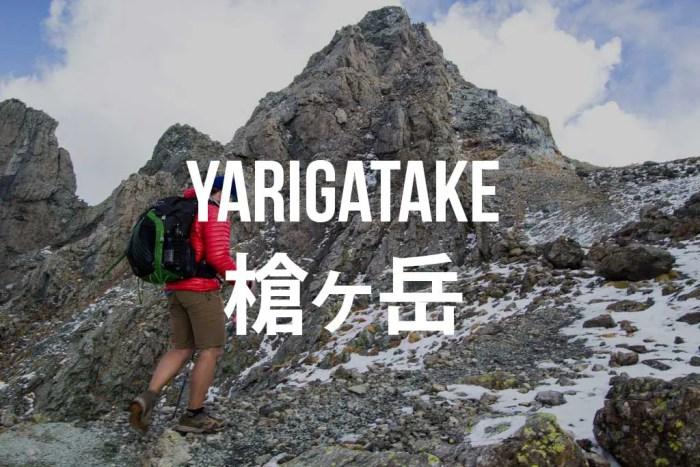 Yarigatake-Featured