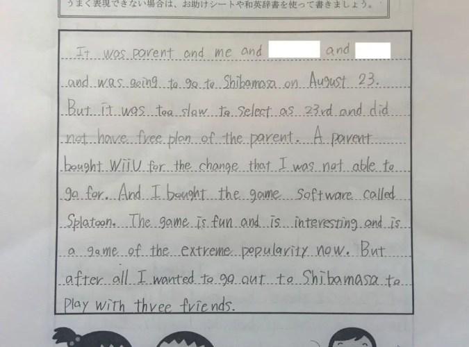 Japan-Student-Work-6