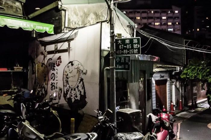 Taiwan-Taipei-Night-Streets
