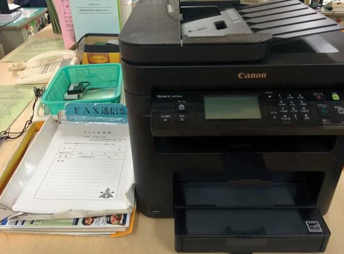 Japan-Fukui-Fax-Machine