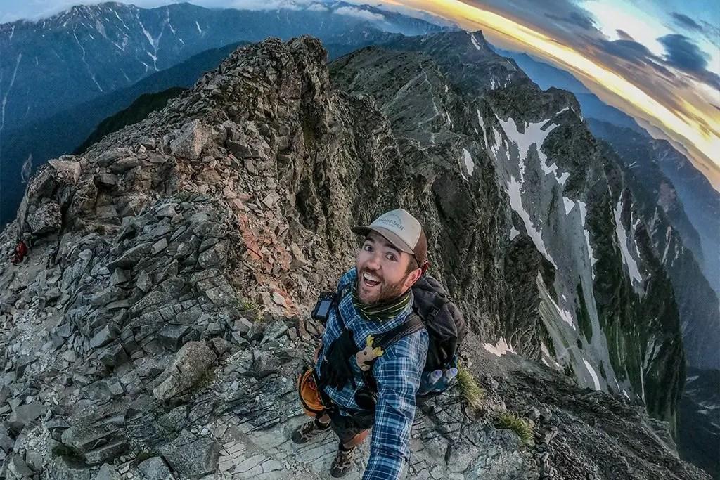 Japan Kita Alps Ridge