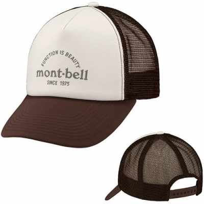 Montbell Mesh Hat #1