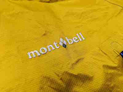 Montbell Storm Cruiser Logo