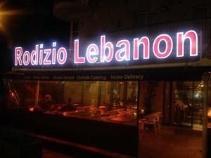 Rodizio Lebanon London review