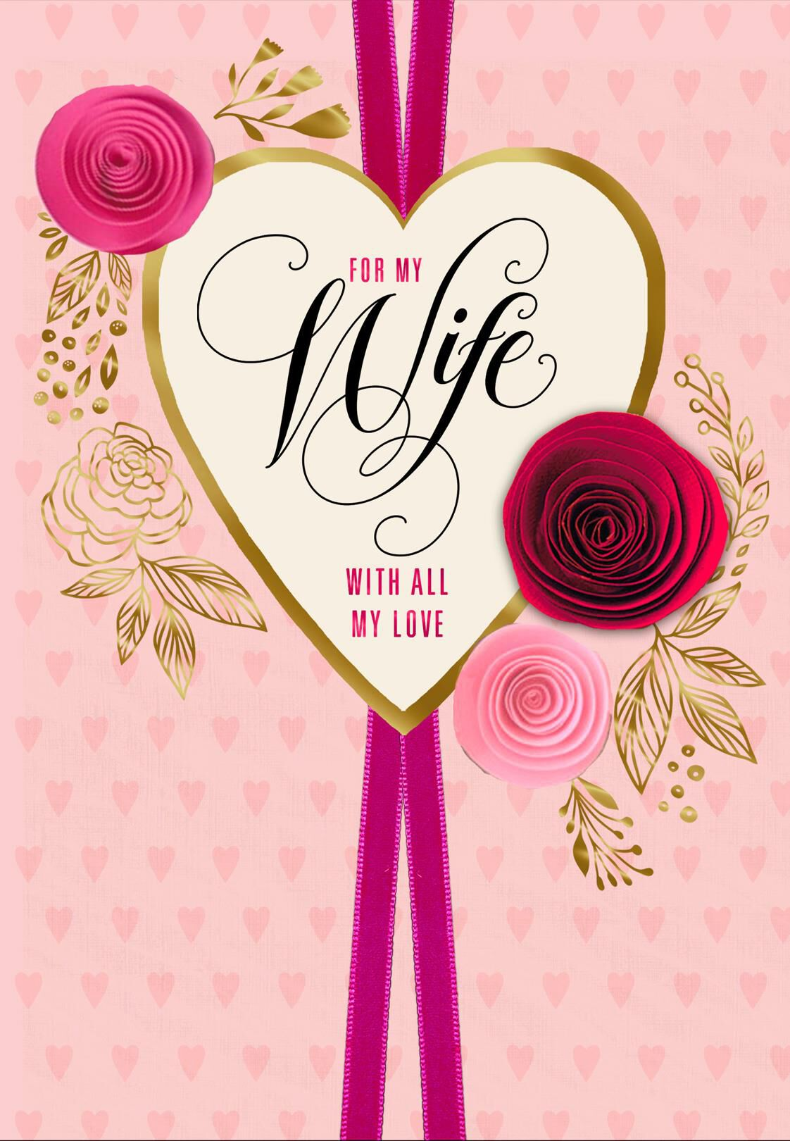 Paper Flowers For Wife Romantic Valentines Day Card
