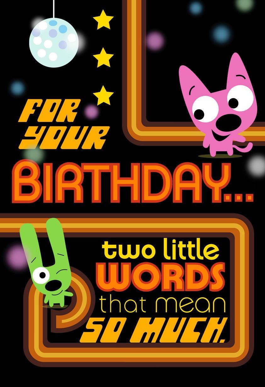 Hoopsampyoyo Bow Chicky Love Funny Birthday Sound Card