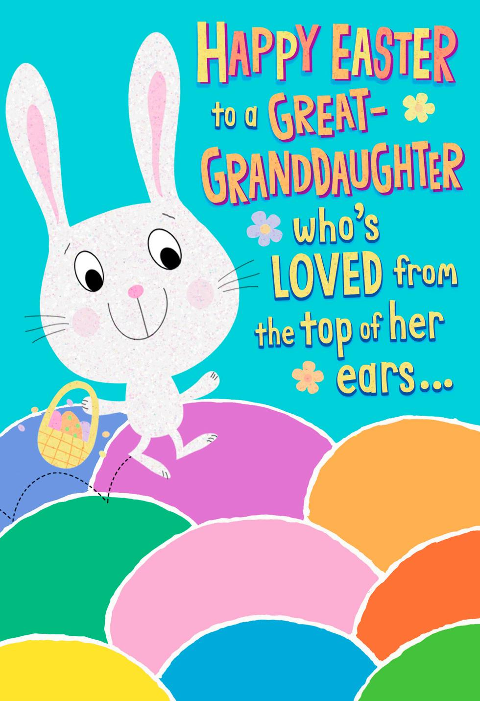 Great Granddaughter Colorful Eggs Easter Card Greeting