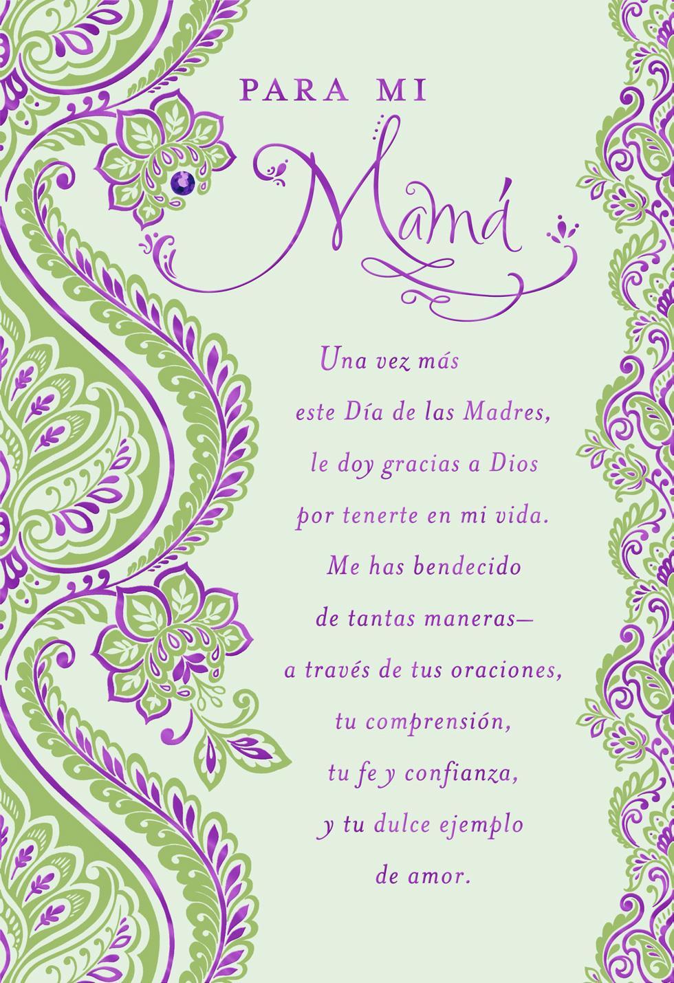 Paisley Flowers Spanish Language Religious Mothers Day