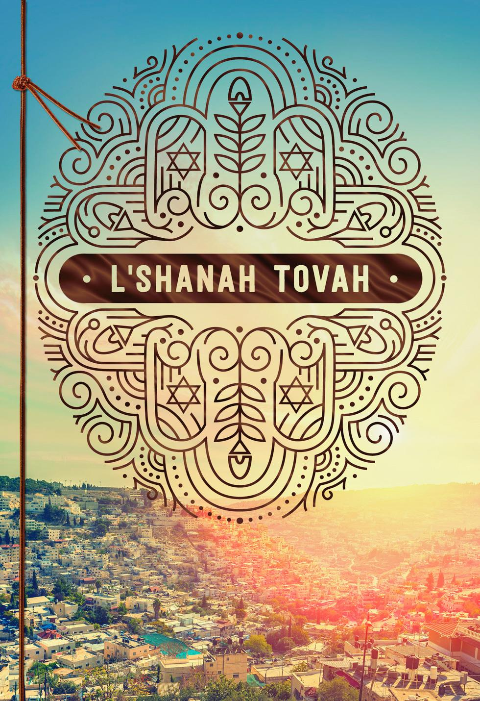 A Year Of Many Blessings Rosh Hashanah Card Greeting