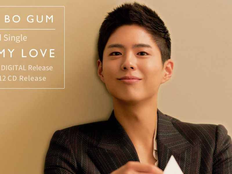 Park Bo-gum Gives Message To Fans In 'All My Love' Lyrics