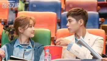 Park Bo-gum, Park So-dam Are Reel Couple Goals